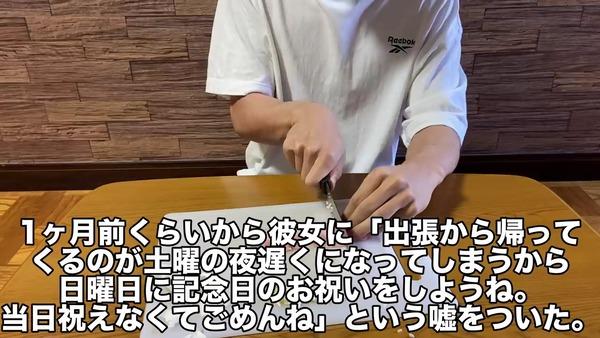 8nentukiattakonyakusyaga_003
