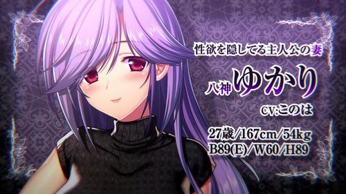 toriko_demo_000032065