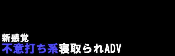 SK01_Slide04_02