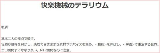 novel18_syosetu_com_n1197dn