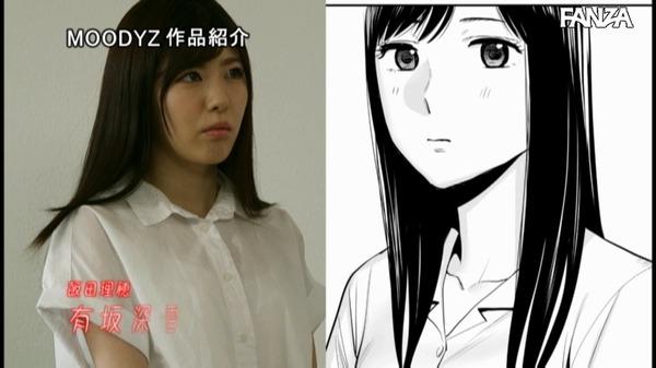 karamizakari_003