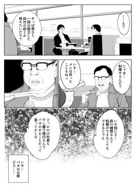 d_208724jp-006