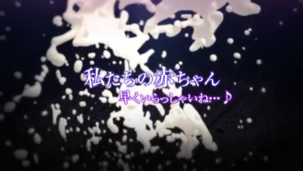 ikahara_demo015