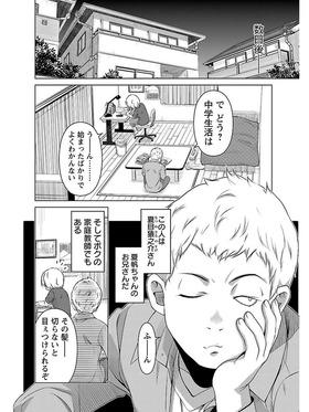 himitsu_no_ibitsu_0764