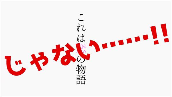 tomohame_0010