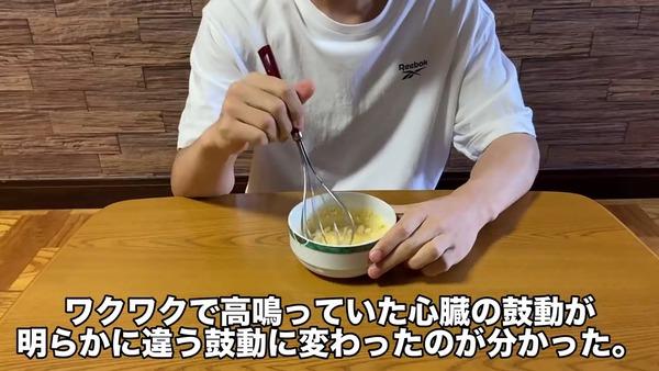 8nentukiattakonyakusyaga_009