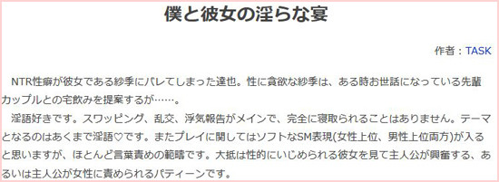 novel18_syosetu_com_n1654ds