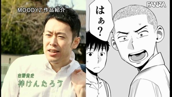 karamizakari_006