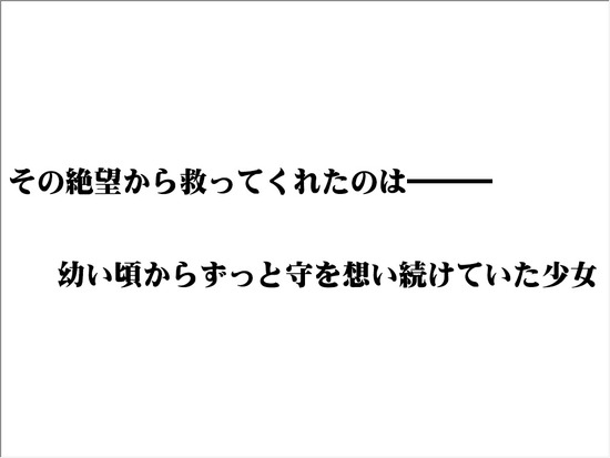RJ181514_tise_taiken_1174