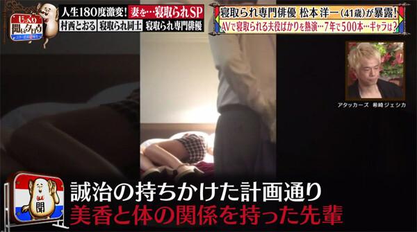jikkuri_kiitarou0213_010