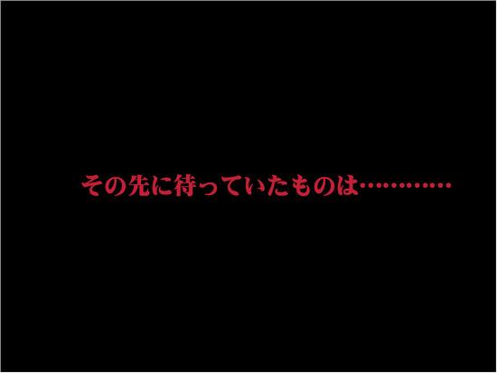 RJ181514_tise_taiken_1170
