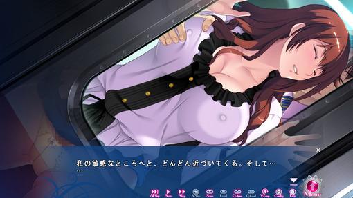 silkyssakura_newtuma_tri5