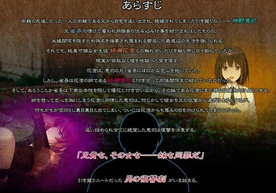 bishimai_story