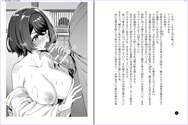 b073bktcm02928_tachiyomi