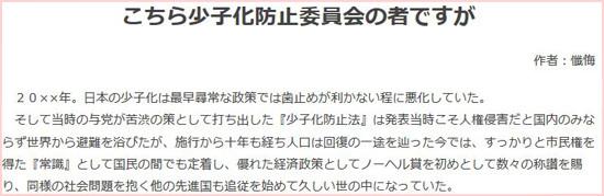 novel18_syosetu_com_n6679dp