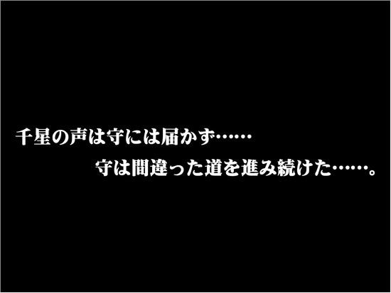 RJ181514_tise_taiken_1169