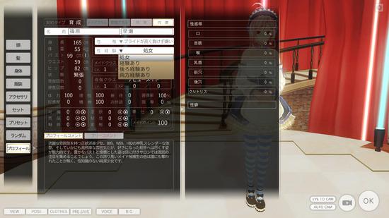 cm3d2_edit324