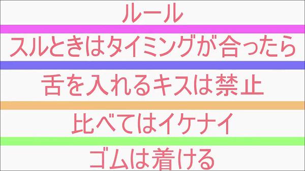 tomohame_009