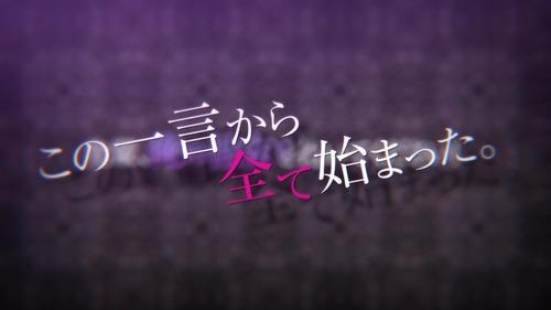 toriko_demo_000008390