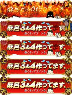 maro3_history_01