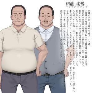 dwf006c_tatunobu_a