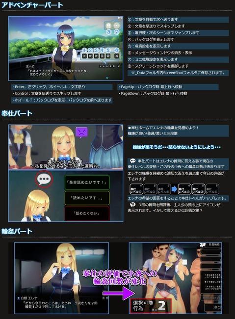 miconisomi_xii_jp_rinkan_manual