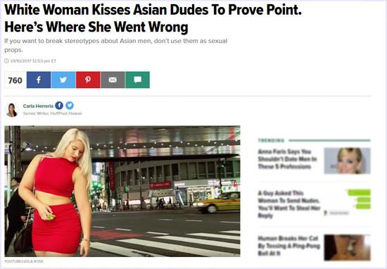 white-woman-kisses-asian-man