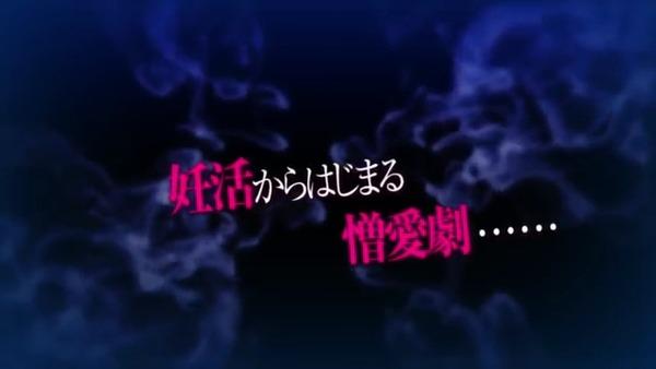 ikahara_demo020