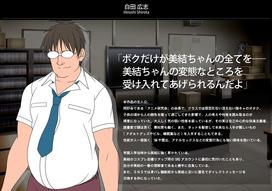 78shinyu_character03