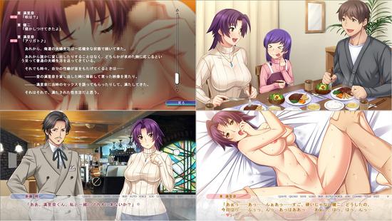 aspc-0056_taiken_image1