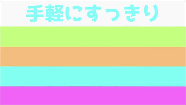 tomohame_003
