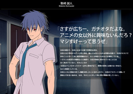 78shinyu_character02