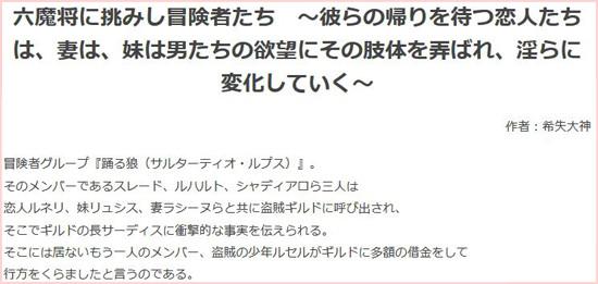 novel18_syosetu_com_n0649ds