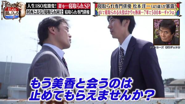 jikkuri_kiitarou0213_011