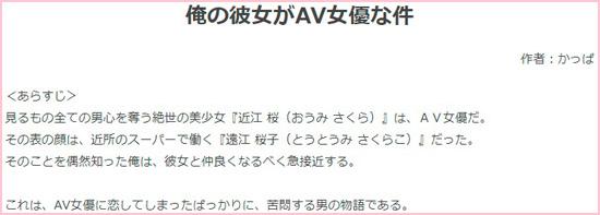 novel18.syosetu.com_n0815ex_