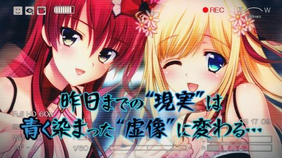 DearestBlue_yokoku_000042297