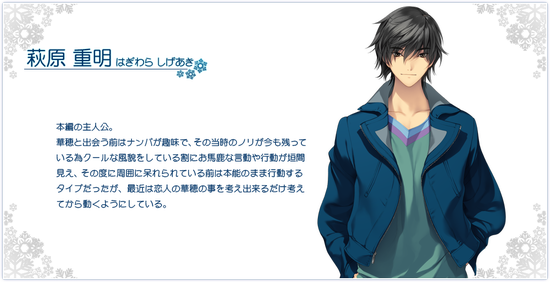 neyuki_char05