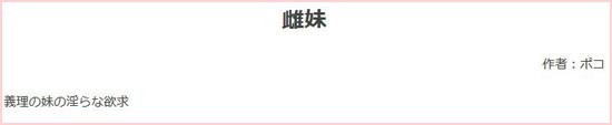 novel18_syosetu_com_n9946dj