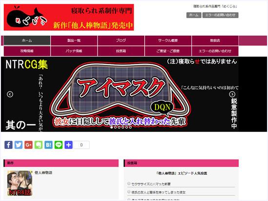 mekujira_eye_toppage