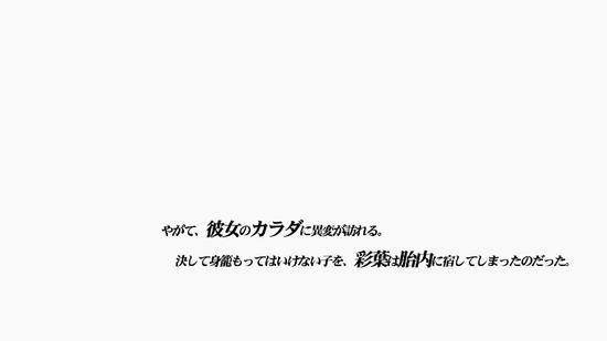 netorare40_demo_000047979