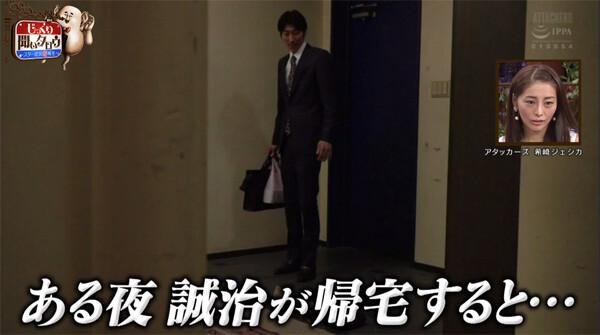 jikkuri_kiitarou0213_012