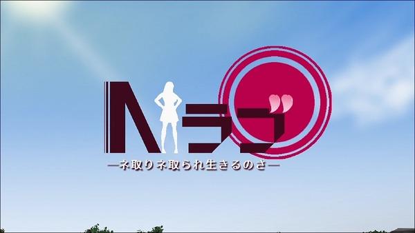 nlovedemo007