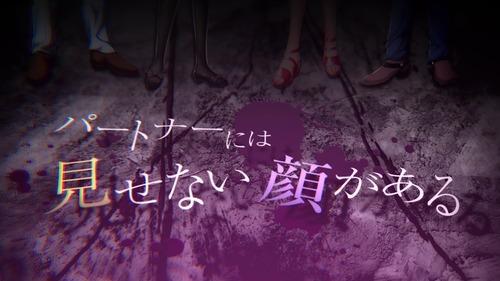 toriko_demo_000112187
