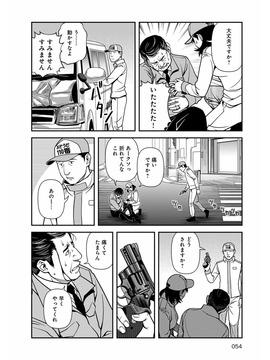 fushi2_001