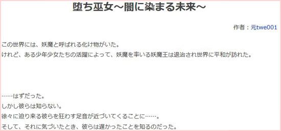 novel18_syosetu_com_n0837db