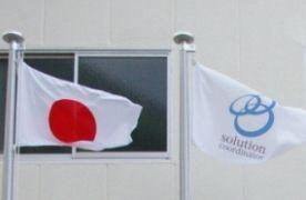 国旗・社旗