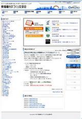 dbc7ff64.JPG