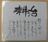 e7dab196.JPG