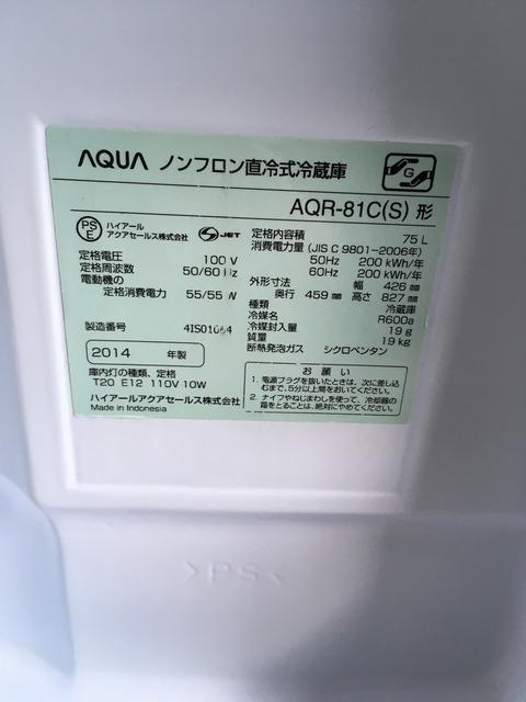 302冷蔵庫型式