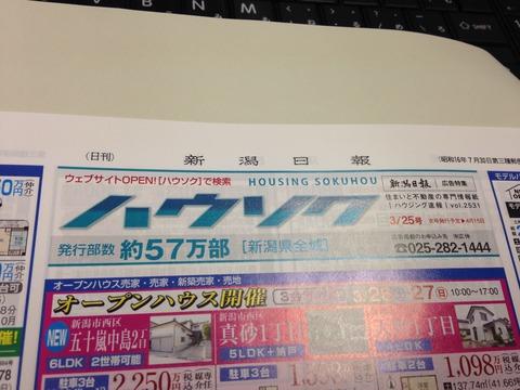 IMG_4200